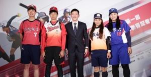 China Taipei Amateour Softball Association