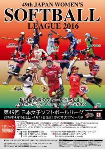 Liga japonesa