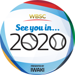 WBSC OLYMPIC