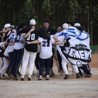 [Misto] Central Glória fatura XVI Torneio Wakaba de Softbol Misto