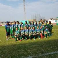 [Convite] Seletiva Campeonato Sul-americano Sub15