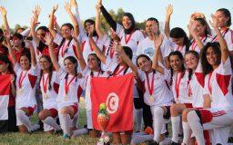 Tunísia fatura o Campeonato árabe de Softbol feminino