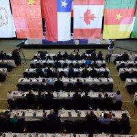 3º Congresso da WBSC acontecerá no Japão