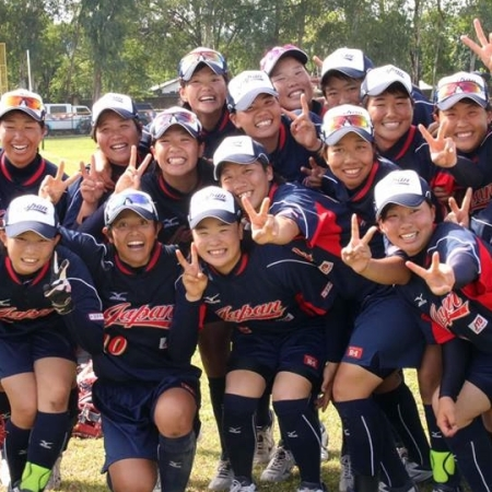 Campeonato Asiático Junior