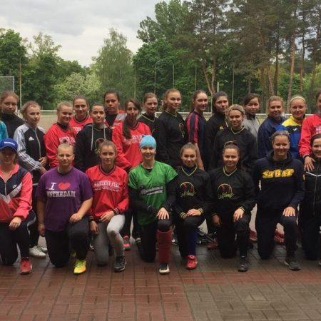 WBSC realiza clínica de treinamento na Ucrânia