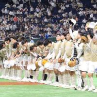Estrelas japonesas sonham com Tóquio 2020