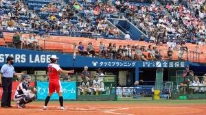 Japão e Estados Unidos se enfrentam no Tokyo Dome