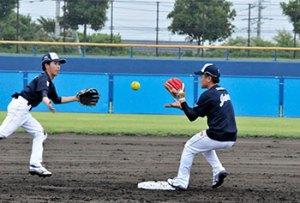 Seleção masculina japonesa Sub19