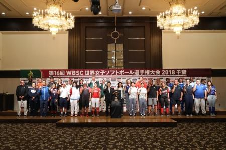 XVI Campeonato Mundial de Softbol