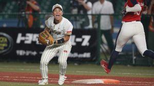 Campeonato Mundial de Chiba