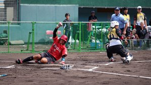 Japan Women´s Softball League