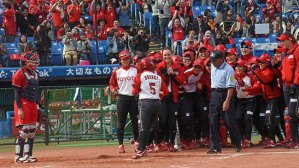 51ª Japan Women´s Softball League