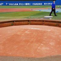 Estádio moderno receberá partidas de softbol e beisebol em Tóquio 2020