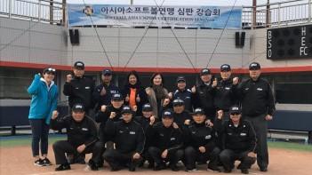 Seminário de arbitragem na Coréia do Sul