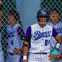 Rebeca Laudino faz história no Softbol Universitário Norte-americano