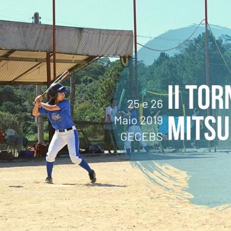 2º Torneio Mitsumori de Softbol Feminino Universitário da FEA USP