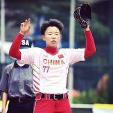 11ª Asia Cup