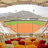 Peru apresenta estádio de Softbol para os Jogos Pan-americanos de Lima