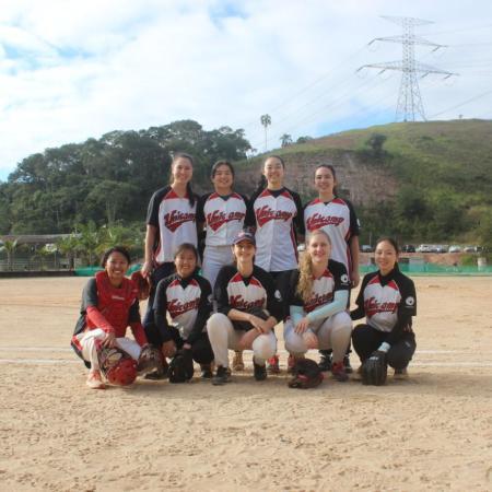 II Torneio Mitsumori