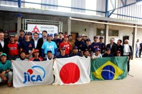 JICA 60 de Brasil
