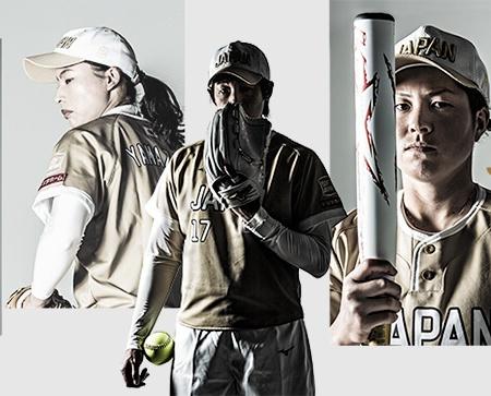 Japan Series 2019