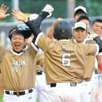 Home runs garantem vitória do Japão sobre México no Mundial Masculino