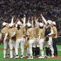 Quatro classificados para Tóquio2020 disputarão Asia Pacific Cup