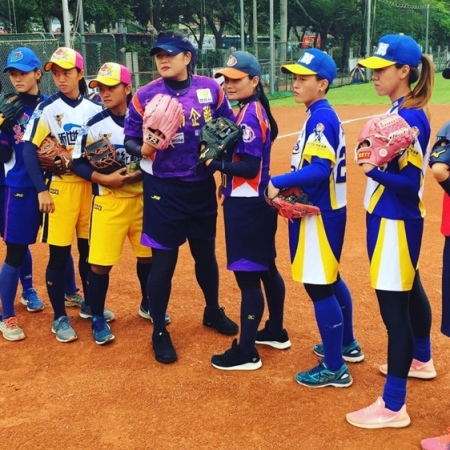 aiwan Professional Women´s Softball League