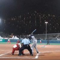 Softbol e beisebol são confirmados no Pan de Santiago 2023