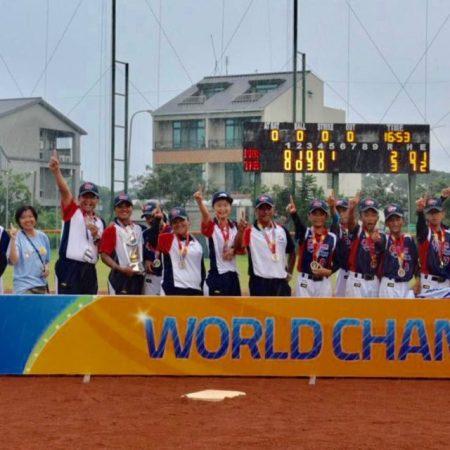 Campeonato Mundial Misto de Softbol Sub12