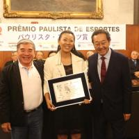 Mayra Sayumi Akamine é homenageada no 63º Prêmio Paulista de Esportes