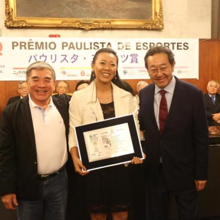 63º Prêmio Paulista de Esportes