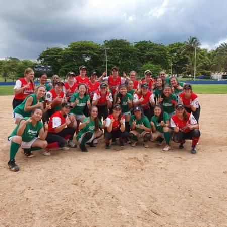 I Campeonato Pan-americano Sub17