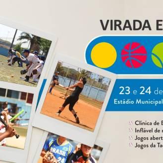 Virada Esportiva 2019