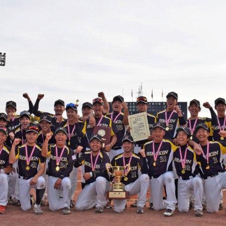 48ª Liga Japonesa de Softbol Masculino
