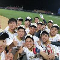 Japão vence Nova Zelândia na abertura da Copa do Mundo Sub-18