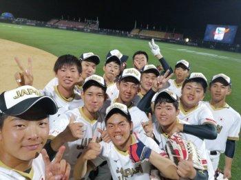 Copa do Mundo de Softbol Masculino Sub-18