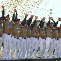 Há exatamente um mês, Japão vencia a Copa do Mundo Sub-18 com campanha perfeita