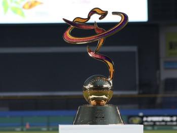 WBSC adia a Copa do Mundo para 2023