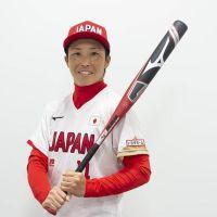 Softball Japan revela novos uniformes para os jogos Olímpicos de Tóquio