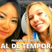 """Programa Especial encerra a 1ª temporada do """"Geração Softbol Brasil"""""""